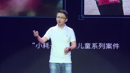 发掘AI的善意和温度  周正@TEDxSuzhou