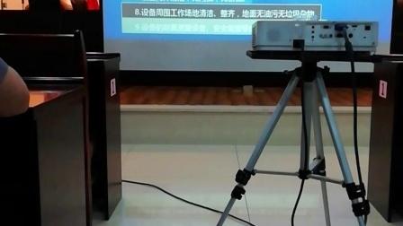 渝中区物业设施设备维修保养培训