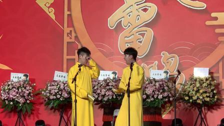 2019713張云雷鄭州站黃鶴樓下