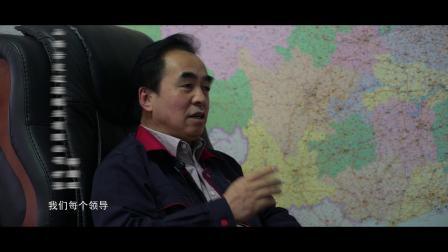 辽源煤矿宣传片