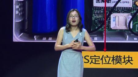 环境问题新破局,雾霾特工来助攻 梁璐@TEDxSuzhou