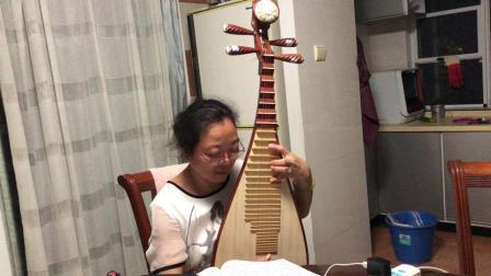 闽剧《漫步后园》,鄢小青演唱,主胡吴春煊,琵琶唐财琴。