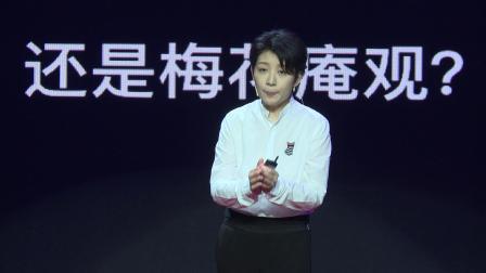 新势界——这个时代下的文化传承与创新 顾劼亭@TEDxSuzhou