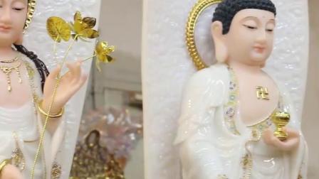 秦歌 汉白玉西方三圣 珐琅彩彩绘观音佛像摆件观世音菩萨阿弥陀佛