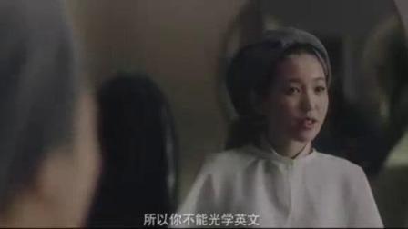 我在《上海女子图鉴》第一笔投资截了一段小视频