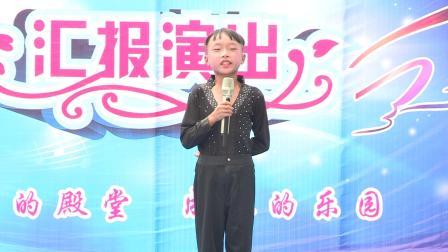 2019雅姿舞蹈汇报演出完整版