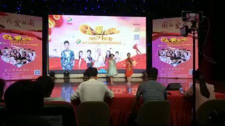 安新县瑷尚舞艺术培训中心《临风听暮蝉》