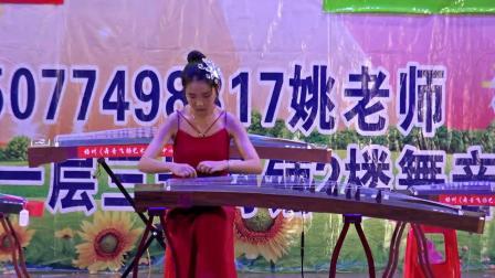 梧州市舞音飞扬艺术培训中心2019年古筝学习汇报演出