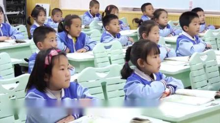 13、荷叶圆圆-小学语文优质课(2019)【名师课堂123】