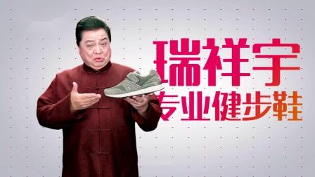 瑞祥宇中央4套广告-中视海澜传播,央视4套广告价格,中央电视台广告公司,做CCTV-4广告多少钱,