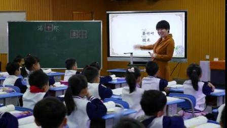 端午粽-小学语文优质课(2019)【名师课堂123】