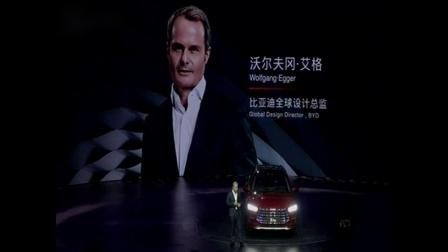 宋Pro全擎全动力赞放上市:售价8.98万—21.98万元