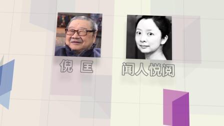 香港书展2019 - 精彩预览