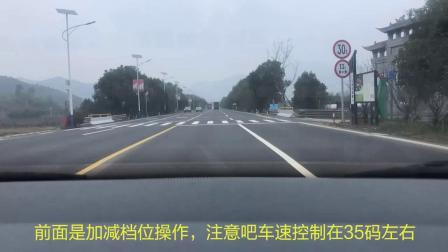 绍兴市上虞区科目三智能化考场1号线视频路线演示