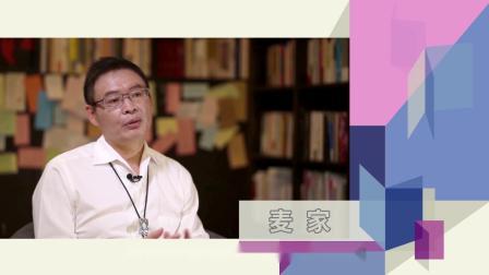 香港书展2019 - 『从香港阅读世界-疑真疑幻・幻梦成真』