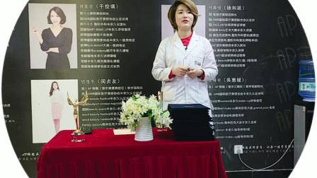 银川纹绣培训班 西安AP韩魅半永久培训学校