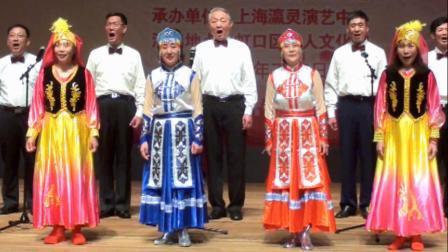 桑榆之梦组合,混声小合唱《我的家在中国》