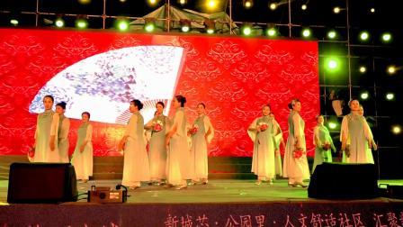黄骅市第八届欢乐广场乐缘队旗袍秀【江山颂】