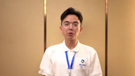省农信联社2019年新员工入职培训总结
