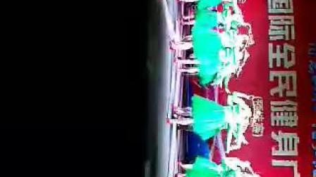香山国际广场舞<茶香中国>