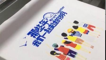 尚雅同学聚会马甲广告衫定制