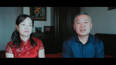 2019.5.31 FU&DONG ZHEN HUA 婚礼电影