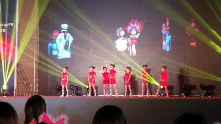2019年国际青少年流行舞表演公开赛粤西赛区决赛