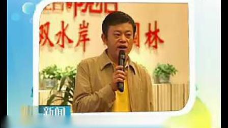聆听于丹论语心得,解读儒家治世之道,佳卓集团员工培训讲座