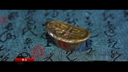 寿字纹金元宝
