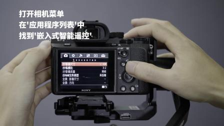 飞宇相机稳定器AK4500-连接相机操作