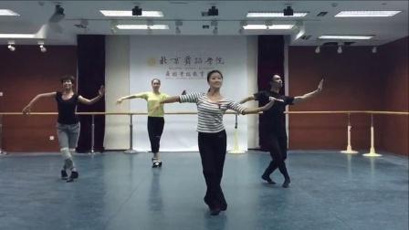舞蹈 天边 北京舞蹈学院