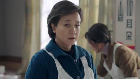 饺子馆生意日益下降,妇女用给儿媳降工资,儿媳气愤和妇女撕破脸