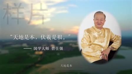 淮阳宣传片样片4.5