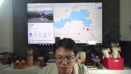 King Chen旅游讲堂NO.87 浅谈日本河口湖交通安排的分享