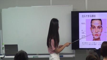 00004 美容翻译 0714 19C2