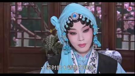 京剧数字电影《锁麟囊》下 迟小秋主演 2009