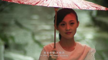 赤壁旅游形象宣传片