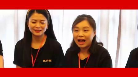 重庆农村商业银行公司业务部机构联盟团队培训