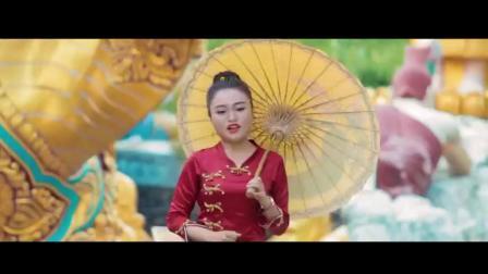 傣好听:德宏傣族歌曲_朗宝团《团结一心》