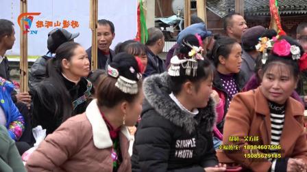 2018年剑河白道村过苗年节(文艺汇演)-片段1