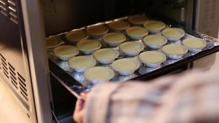 周末在家DIY蛋挞,好吃到爆!跟外面没区别