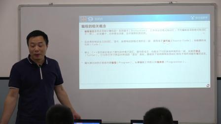 中小学信息学第1阶段第04课