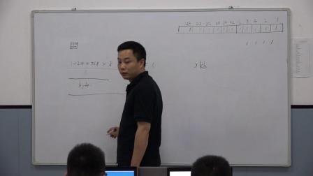 中小学信息学第1阶段第03课