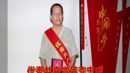城建党支部党员活动日剪影2019.7.10