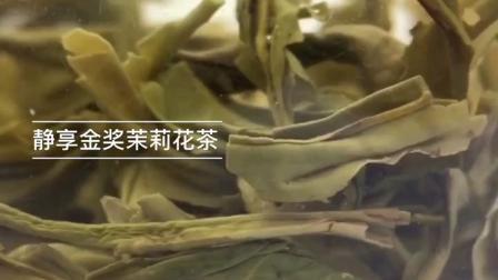 吴裕泰 中华老字号 茉莉花茶 茉莉云尖绿茶 特种浓香210g茶叶罐装