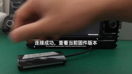 USB版原厂有线升级无线CarPlay盒子刷固件教程
