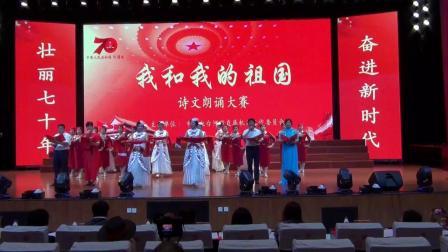 七台河老年大学 歌舞诗朗诵《夕阳情未央》