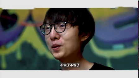 【游民星空】《英雄联盟》RNG战队MLXG退役纪录片