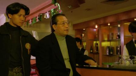 黄大仙乌鼠 粤语 1080p