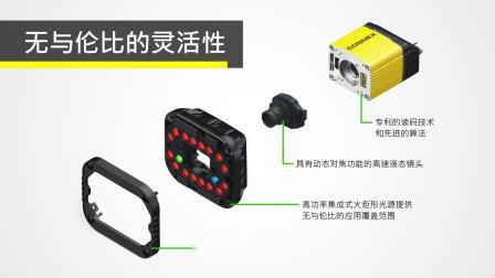 康耐视 l DM370 HPIT Demo 中文版